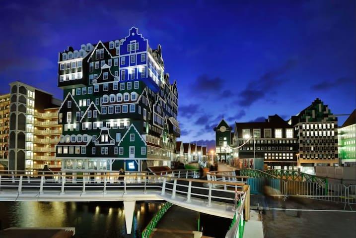 Indonesian welcome centre Amsterdam Zaandam #2