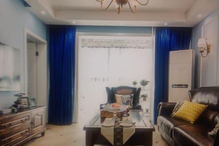 Hotel style apartment - 罗哈雷斯 - Квартира