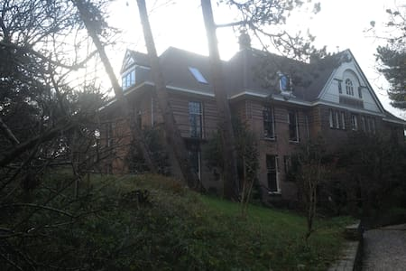 Great appartment in dunes! - Bloemendaal - アパート