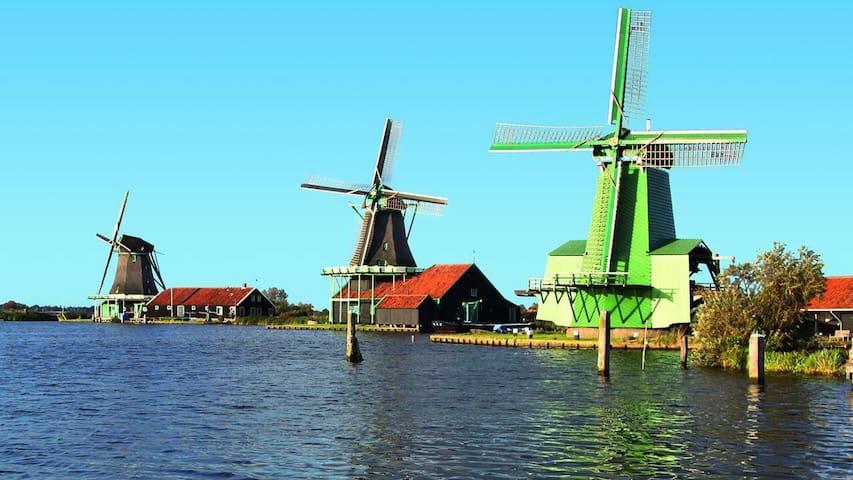 Studio晝房,阳光充沛的別墅帶後花園,near Amsterdam - Purmerend - Byhus