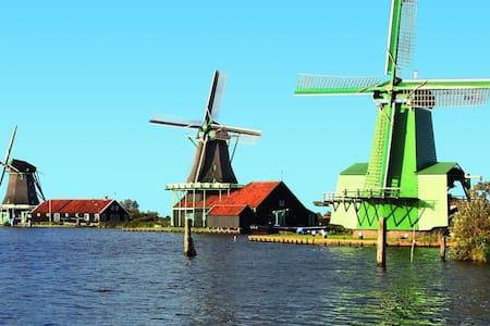 Studio晝房,阳光充沛的別墅帶後花園,near Amsterdam - Purmerend - ทาวน์เฮาส์