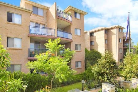 Nice n clean apartment in Sydney - Carlingford