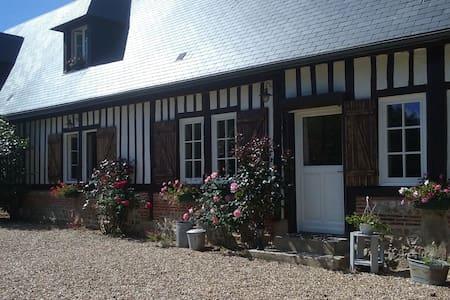 Chambres d'hôtes au cœur d'un verger normand - Saint-Gilles-de-la-Neuville - Ξενώνας