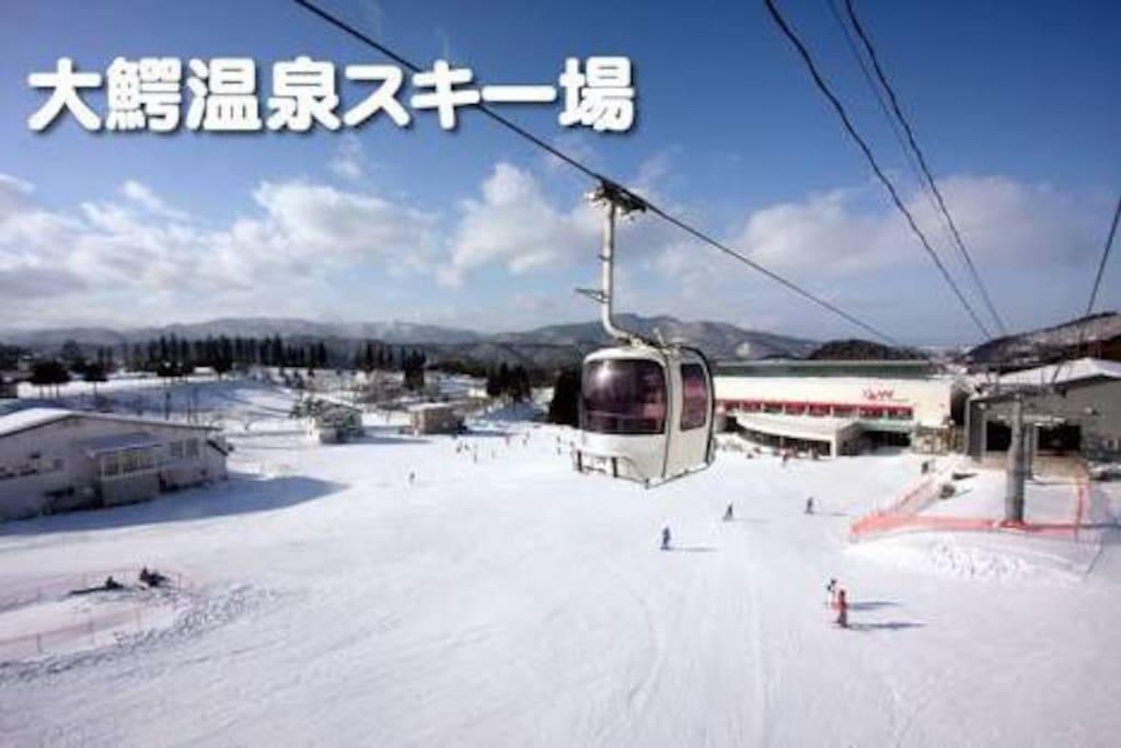 大鰐スキー場 ゲストハウスから車で30分