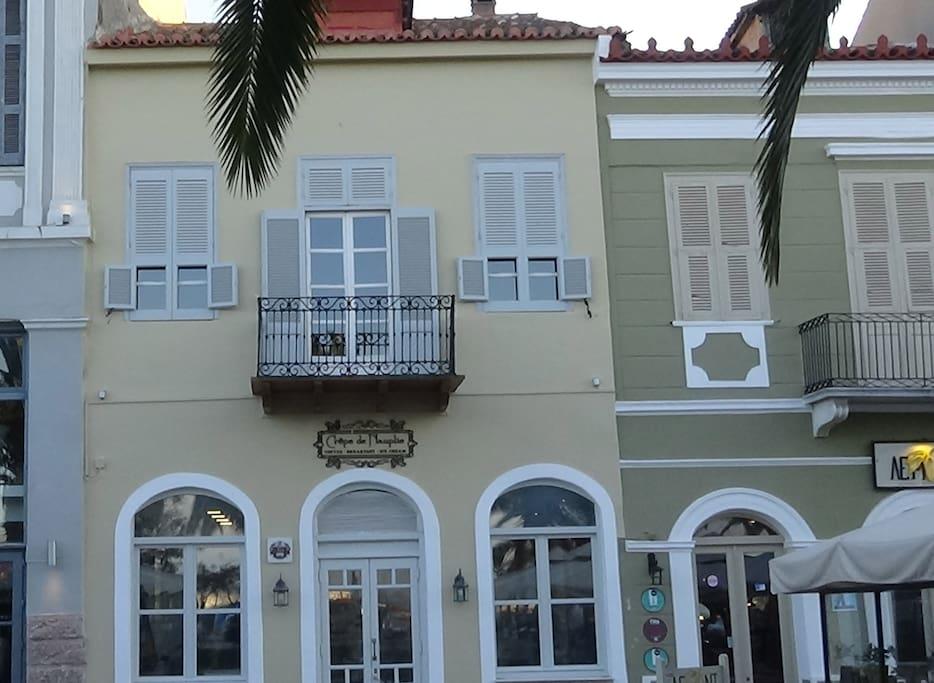 The front facade Bouboulinas str. 59