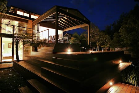 The Hyams - Luxury at Jervis Bay - Hyams Beach - Haus