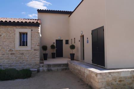 Escapade en Provence - Calourasso - Oppède - Dům