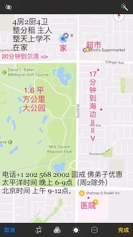 芳泉谷医院旁 两个单间出租,此两间共厕、浴,独用洗脸台,租半年降价25%