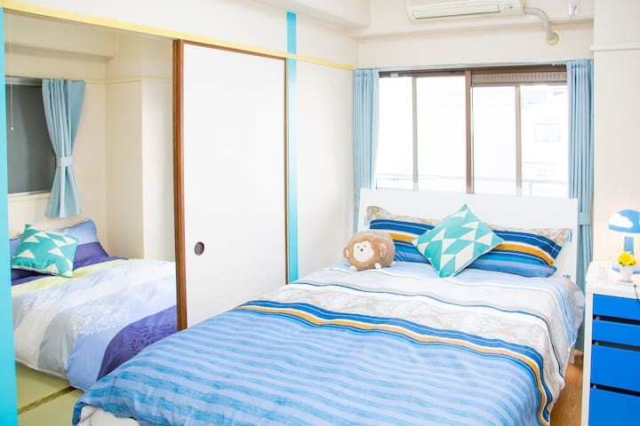 Lovely Japanese 2 bedroom Apartment for 5 ppl