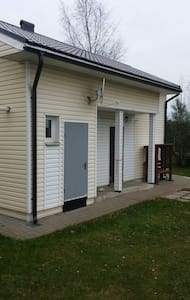 Теплый дом на свежем воздухе - Кузьмоловский - House