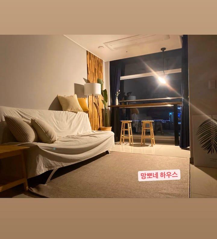 망뽀네하우스/엑스포역도보5분거리/오션뷰가 아름다운 복층숙소/2층야외테라스/미니풀장
