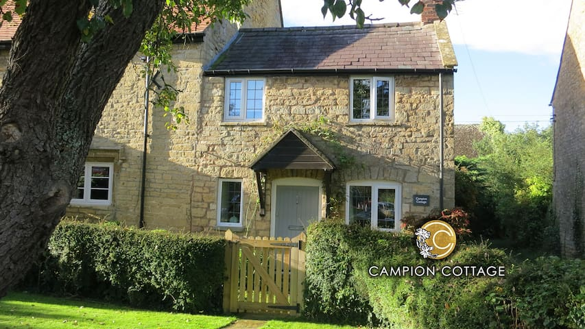 Campion Cottage - a classic Cotswold Cottage