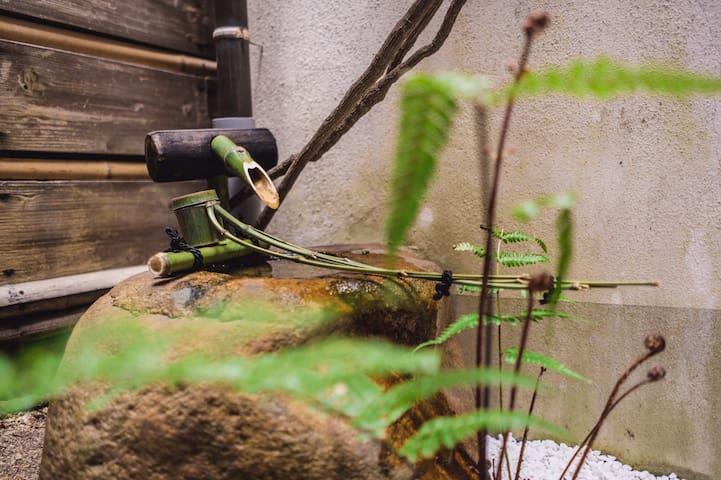 喜庵 茶室のある宿 KIAN the small hostel by the castle 和室1