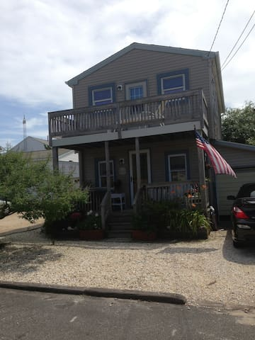 Cozy Summer Rental, 3rd from ocean - Ship Bottom - Haus