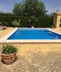Estudio diáfano con piscina - Palma del Río - Loft-asunto