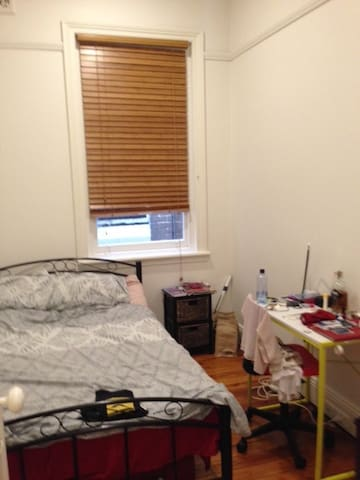 Bondi Junction Friendly, Clean, Modern Share Home