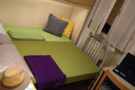Nice room and easy reach of Padova centre and more - Padwa - Apartament