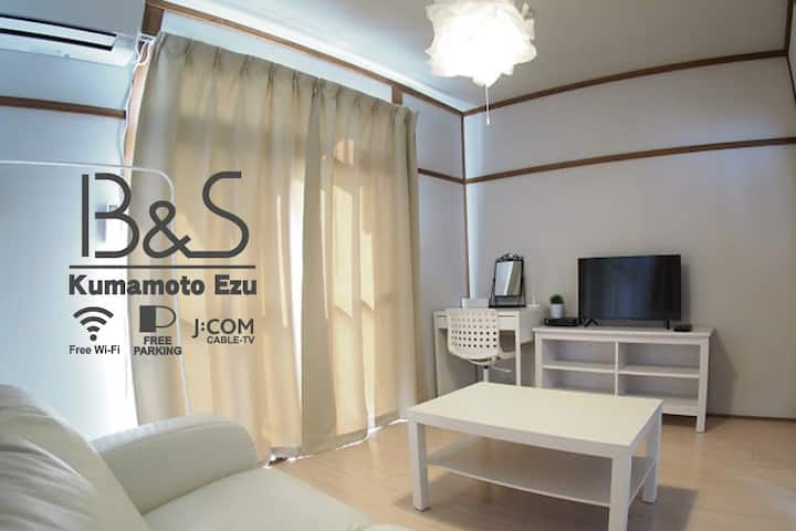 Kumamoto Pied a terre16, Free wifi and freeparking