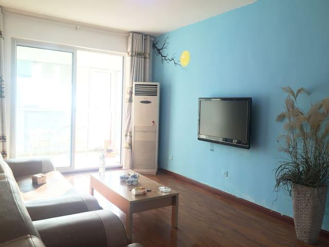 自由空间——风光月霁瞰海套二房 - Qingdao - Apartment