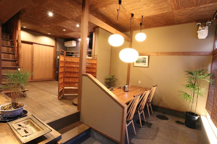 Renovated Kyoto Machiya Guest House