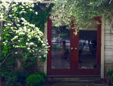 Private Napa Valley garden studio - Calistoga - Vendéglakosztály