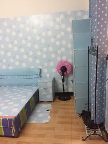 穿山路九度空间附件1室1卫(可以租厨房) - Ningde - Stadswoning