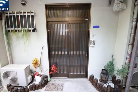 Dotonburi wholehouse3bedrooms3层日式别墅 - 大阪市中央区