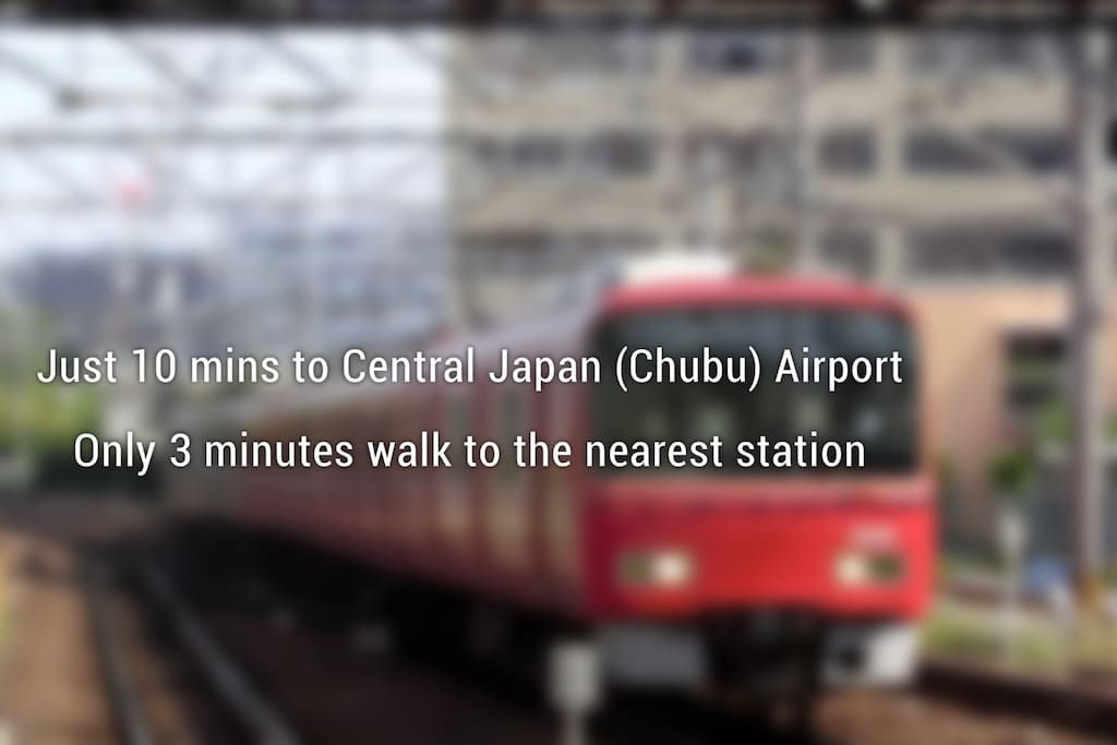 Most trains only take 10 mins to our nearest station, Kabaike. From the station you are less than 5 mins walk to our place.