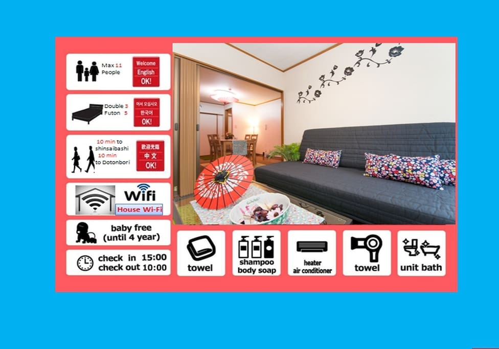 Comfortable beds and closet with hangers The following keywords let you easily find the room you want to book. 大阪 難波 USJ 道頓堀 大阪城 心斎橋 梅田 関西空港 京都 神戸 奈良 Namba Osaka USJ Dotombori Osaka Castle Shinsaibashi Umceda Kansai Airport KIX Kyoto Kobe Nara