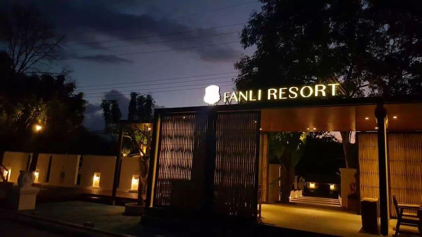 FANLI RESORT CHIANG MAI - Chiang Mai - Villa