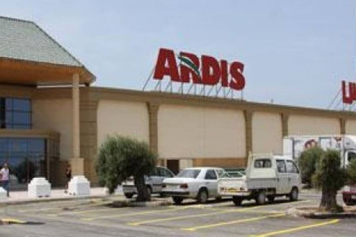 Centre commerciale Ardis