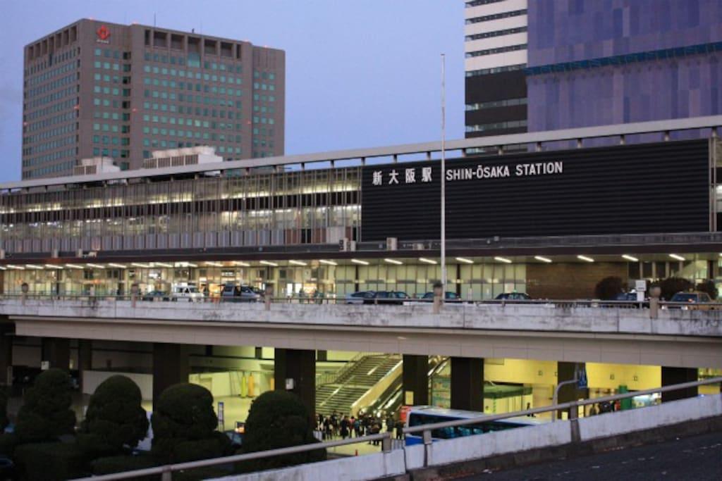About 10 minutes  from Shin-Osaka Station.