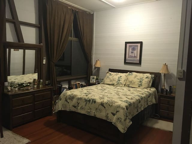 Private Room in Cerro Ancon surrounded by nature