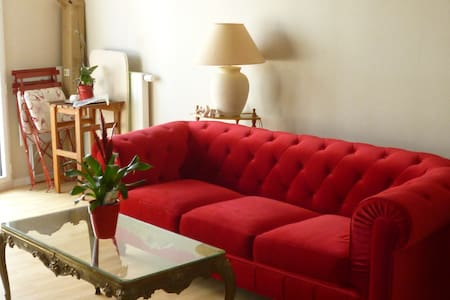 Chambre double calme Beaulieu - Cesson-Sévigné - Wohnung
