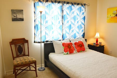 Comfy Room Queen Bed slightly south of San Diego - Chula Vista
