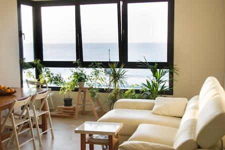Lovely apartment at the beach - Las Palmas de Gran Canaria