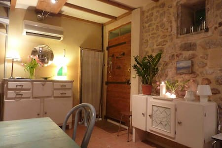 Petite maison sympa - Arles