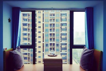 Sailor's Home of Future City - 武汉市 - Apartemen