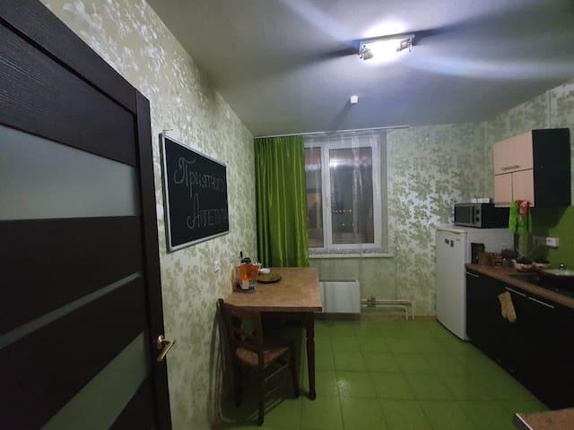 Уютная квартира с прекрасным видом