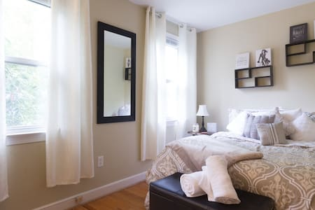 Comfortable Suite in Great Location to Explore DC - Washington - Townhouse