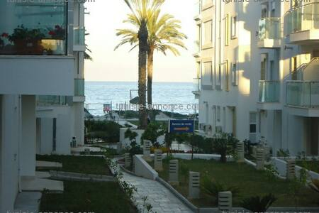 Appartement pieds dans l'eau - Tunis