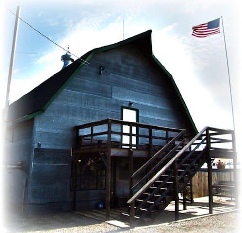 Hickory Creek Lodge