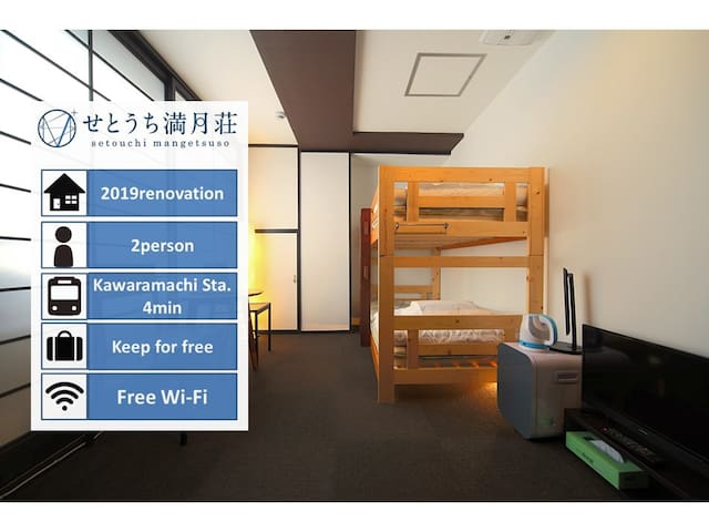 【201904OPEN】NEW!Budget twin room (private)