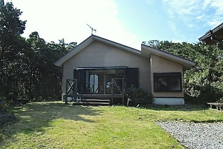 Ocean View Guest house Yakushima屋久島 - Yakushima - Vila
