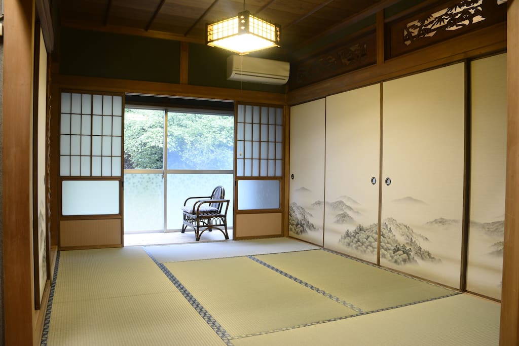 It's your tatami room.