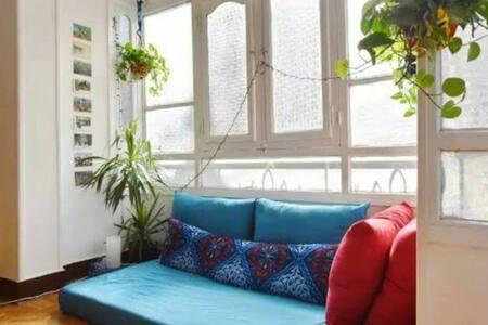 othman  Khan :D HOUSE