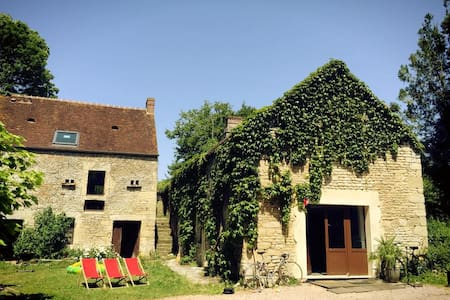 Moulin de Quincampois - Commeaux - Dům