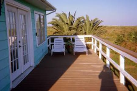 Relaxing Cottage by the Sea - Jamaica Beach - Dům
