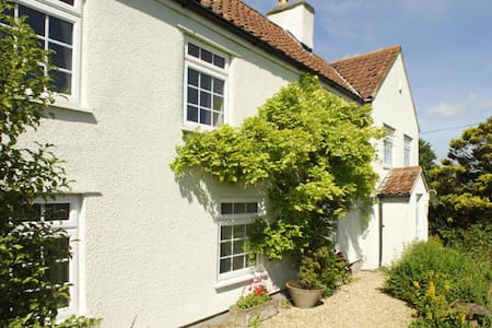 Gardener's Arms Cottage Sleeps 14, beautifully furnished Somerset country cottage  offering lovely group accommodation. - Langford - 独立屋