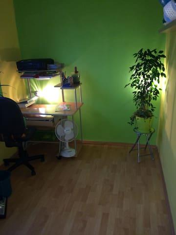 Ubytování v Karviné / Accommodation in Karvina - Karviná - Apartamento